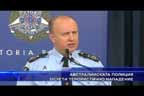 Австралийската полиция осуети терористично нападение