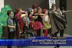 Деца представят адаптации по Недялко Йорданов