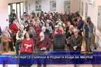 Арменци се събраха в родната къща на Яворов