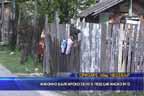 Изконно българско село е под циганско иго