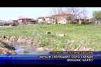 Зарази заплашват село заради фекално блато