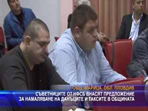 Съветниците от НФСБ внасят предложение за намаляване на данъците и таксите в общината