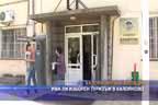 Има ли изборен туризъм в Калояново