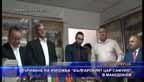 """Откриване на изложба """"Българският цар Самуил"""" в Македония"""