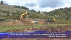 """""""Несъществуващата"""" гора по документи в село Баня вече е изсечена"""