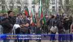 Протест срещу циганските своеволия