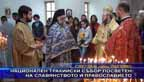 Национален тракийски събор посветен на славянството и Православието