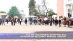 """Над 400 участници се включиха във фолклорния фестивал """"Момина трапеза"""""""