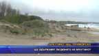 Ще одържавят ли дюните на Аркутино?