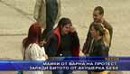 Майки от Варна на протест, заради битото от акушерка бебе