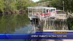 Спират лодките на река Ропотамо