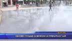 Обновен площад за милиони се превърна в гьол