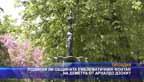 Подмени пи общината емблематичния фонтан на Деметра?