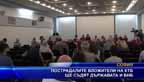 Пострадалите вложители на КТБ ще съдят държавата и БНБ