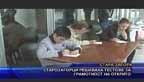 Старозагорци решаваха тестове за грамотност на открито