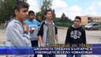 Циганчета пребиха българче в училището на село Чомаковци
