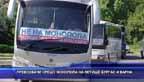 Превозвачи срещу монопола на летище Бургас и Варна