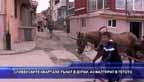Сливенските квартали тънат в дупки, асфалтират в гетото