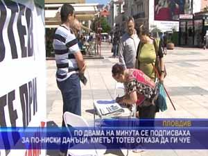 По двама на минута се подписваха за по-ниски данъци, кметът Тотев отказа да ги чуе