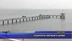 Спасителна операция в залива