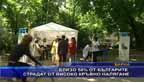 Близо 50% от българите страдат от високо кръвно налягане
