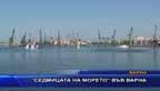 """""""Седмицата на морето"""" във Варна"""