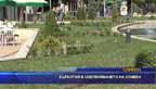 Бъркотия в озеленяването на Сливен