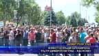 Животновъди блокираха пътя Димитровград - Хасково
