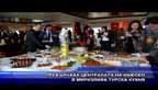 Превърнаха централата на Юнеско в миризлива турска кухня
