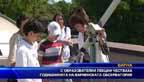 С образователни лекции честваха годишнината на варненската обсерватория
