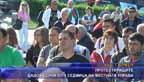 Протестиращите дадоха срок от 1 седмица на местната управа