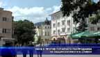 НФСБ е против тоталната разпродажба на общински имоти в Сливен