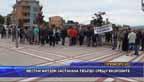 Местни жители застанаха твърдо срещу еколозите