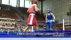 В Ямбол започна държавен шампионат по бокс за младежи