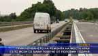 Приключването на ремонта на моста край с. Ясен се бави повече от половин година