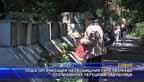 Лоша организация на гробищния парк разгневи софиянци на задушница