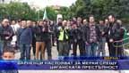 Варненци настояват за мерки срещу циганската престъпност