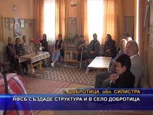 НФСБ  създаде структура и в село Добротица