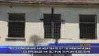 Възпоменание на жертвите от тоталитаризма се проведе на остров Персин