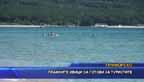 Плажните ивици са готови за туристите