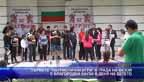Първите патриотични игри в града на Вазов
