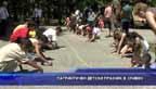 Патриотичен детски празник в Сливен