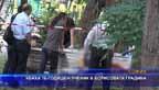 Убиха 16-годишен ученик в Борисовата градина