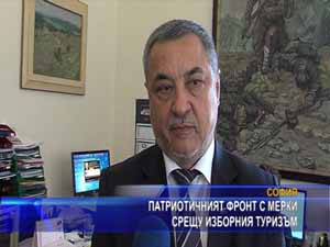 Патриотичният фронт с мерки срещу изборния туризъм