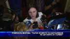 Румяна Бъчварова: Търси  се място за настаняване на циганите от Гърмен