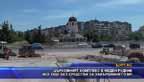 """Църковният комплекс в """"Меден рудник"""" все още без средства за завършването му"""