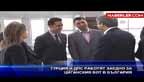 Турция и ДПС работят заедно за циганския вот в България