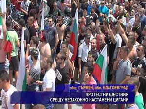Протестни шествия срещу незаконно настанени цигани