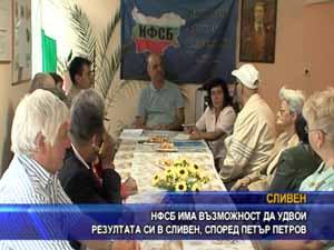 НФСБ има възможност да удвои резултата си в Сливен