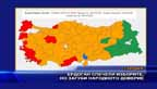 Ердоган спечели изборите, но загуби народното доверие